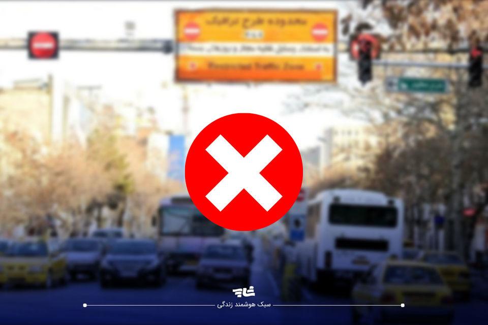اخبار تعطیلات کرونایی: جزئیات لغو طرح ترافیک و تعطیلی مراکز معاینه فنی تهران