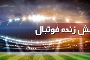 پخش زنده فوتبال پرسپولیس-الهلال + لینک پخش بازی