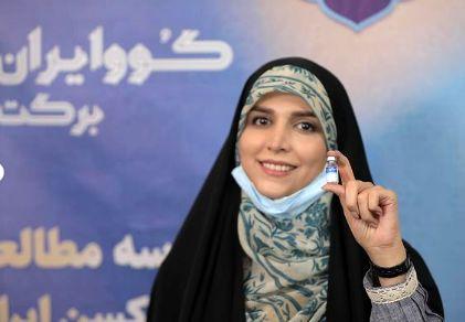 مژده لواسانی واکسن ایرانی زد
