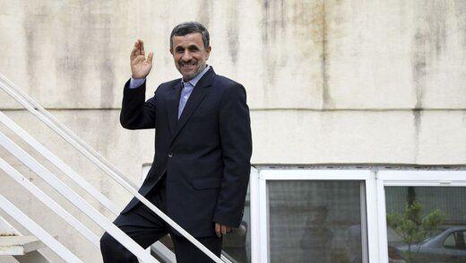 اظهارات عجیب و جنجالی احمدی نژاد