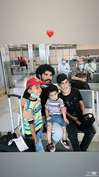 سینا مهراد و هواداران کوچولویش در فرودگاه