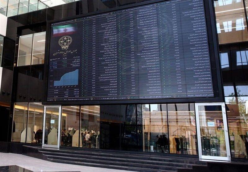 تاثیر مثبت حذف قیمتگذاری دستوری بر معاملات بورس