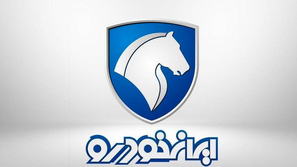 برندگان قرعهکشی فروش فوقالعاده ایران خودرو + اسامی برندگان