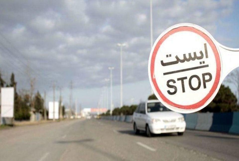 ممنوعیت سفر به ۲۶۶ شهرقرمز و نارنجی