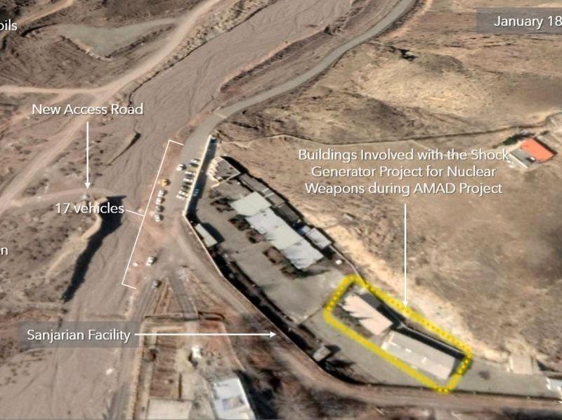 ادعای فاکس نیوز درباره سایت سنجریان در نزدیکی جاجرود