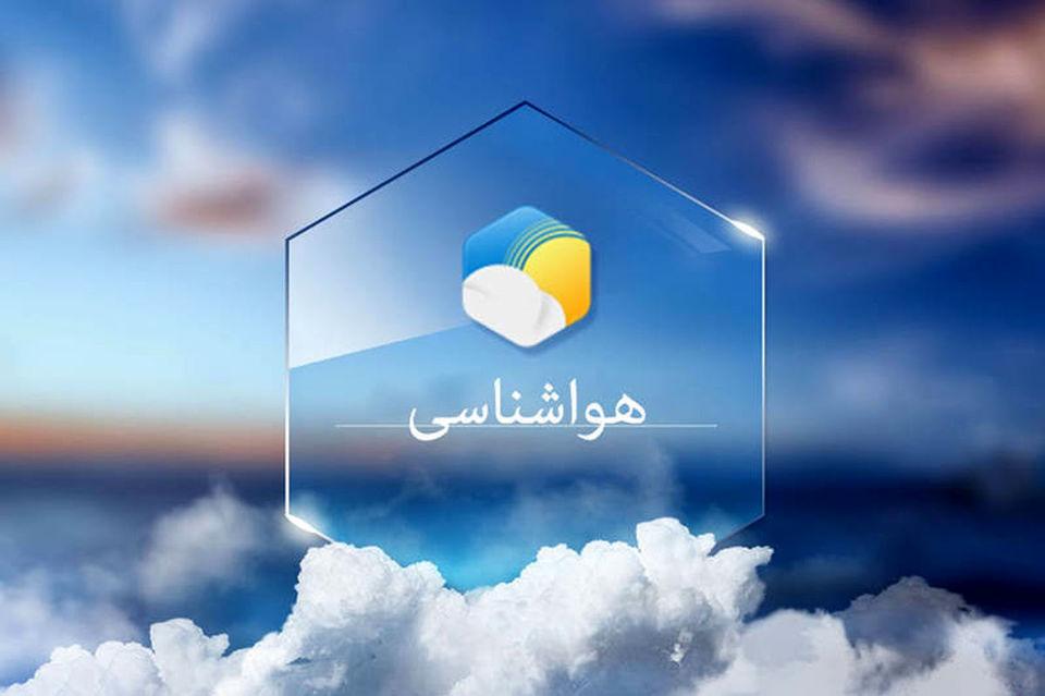 هشدار؛ کاهش شدید دما و افزایش آلودگی هوای پایتخت