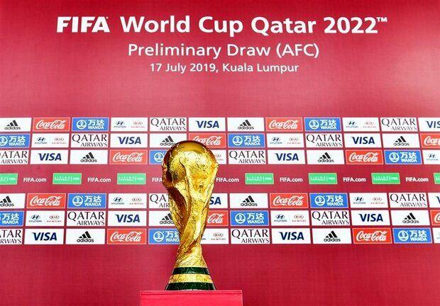 12 تیم صعود کننده به مرحله نهایی انتخابی جام جهانی مشخص شدند