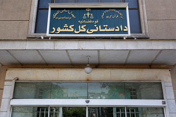 تذکر دادستانی به همه نامزدها و ستادهای چهارانتخابات 1400