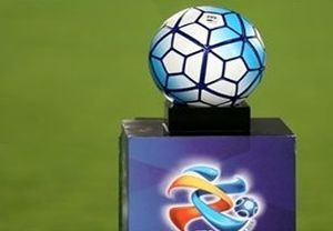 اعلام برنامه یکچهارم نهایی تا فینال لیگ قهرمانان آسیا