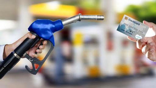 سهمیه بنزین حذف میشود؟