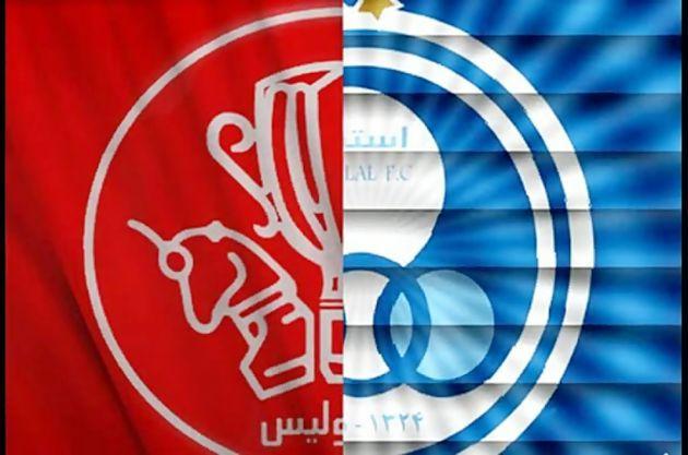 شکایت از سرمربی تیم پرسپولیس توسط باشگاه استقلال